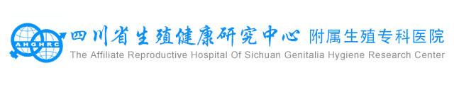 成都公立男科医院专注于男性生殖健康34年